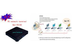 Network Terminal / PC Multiuser Share / PC Station Net-PC 120