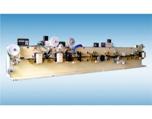 Panty Liner Machine (RL-HD-300)