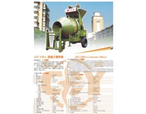 Construction Machinery Series Products