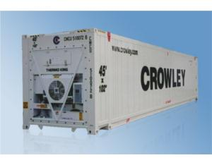 45' over-wide Steel Reefer Container