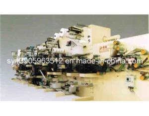 Baby Diaper Machine (NK-400)