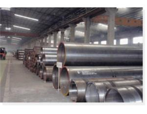 Seamless Steel Tube for Power Plant
