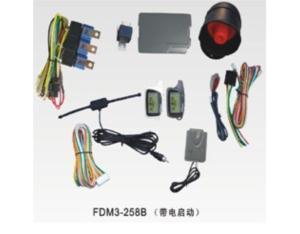 Two Way Car Alarm (Fdm3-258b)