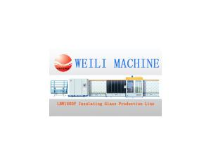 Glass Machinery - Vertical Insulating Glass Production Line (LBW1800PB)