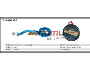 Ratchet Tie Down (MM-L-25)