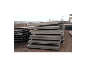 Ally Steel Plate
