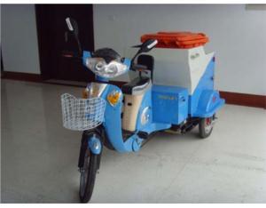 Road Sweeper (XFT-QSII)