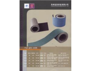 Zirconia Cloth Roll