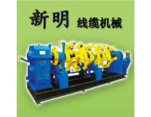 Cable Stranding Machine (XM-400/500)