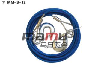 Steel Tow Rope (MM-S-12)