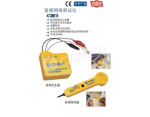 Network Communication Device