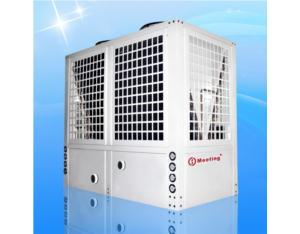 Air Heat Pump (MD200D)
