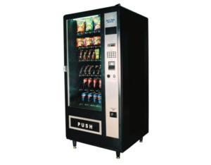Vending Machine AVM-BA48