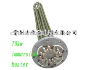 25kw flanged steam tubular tank oil heaters