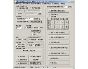 DHDM Dao Heng information management system