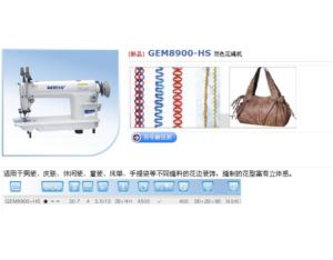 GEM8900-HS Double color rope sewing machine
