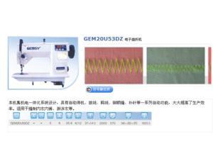 GEM20U53DZ Electronic Zig-zag sewing machine