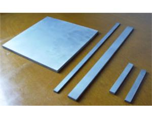 Cemented Carbide Plates