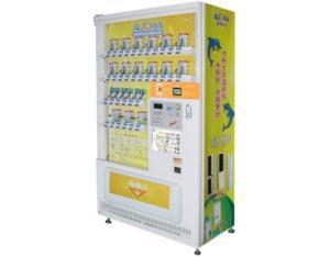 Vending Machine AVM-BA35(ZYK)