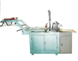 BMSJ600making bag machine