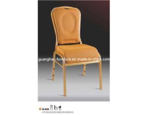 Banquet Aluminum Chair (B-020)