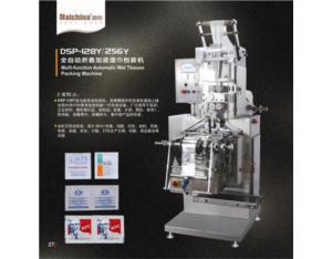 Wet Tissue Packaging Machine Vertical Type (DSP 128)
