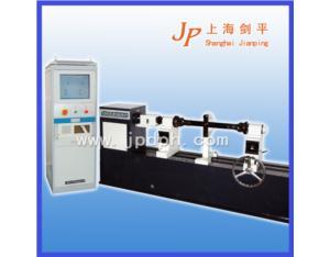 Large Transmission Shaft Balancing Machine (HCW-100)