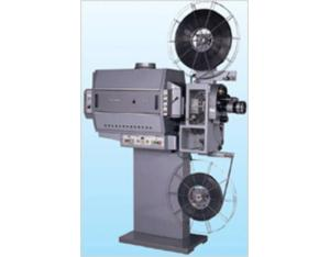 SONGHUAJIANG MODEL 5535A FILM PROJECTOR