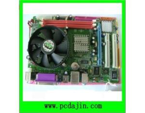Mainboard G31v 142 with CPU (G31V142)
