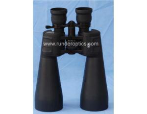 Binoculars for Long Eye Relief & Zoom (Z2512580)