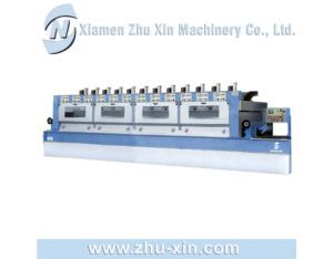 Automatic Polishing Machine (NSLM-200)