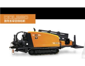 Horizontal Directional Drill Machine (DDL280)