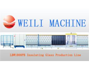Glass Machine - Vertical Insulating glass Production Line (LBW1800PB)
