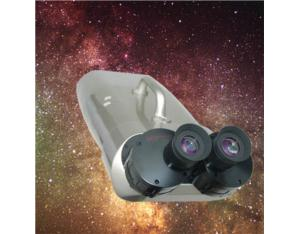 20x, 26x, 32x88 90degree Angled Astronomical Binoculars (A2080)