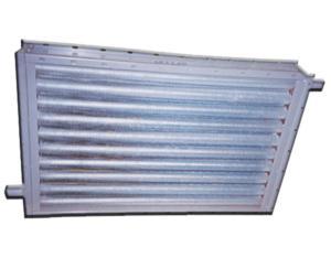 Heat Exchanger (SRZ)