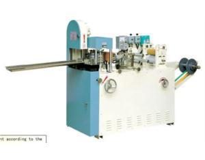 Pocket Tissue Making Machine (ZJ-V)