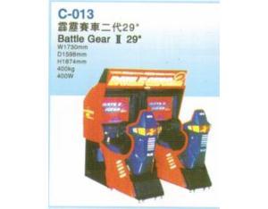 Battle Gear II
