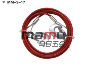 Steel Tow Rope (MM-S-17)