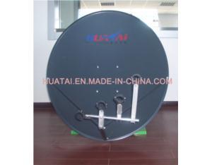 Offset Dish Antenna 90cm Rolled Edge