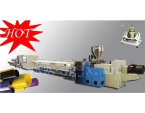 PVC Line Production Line