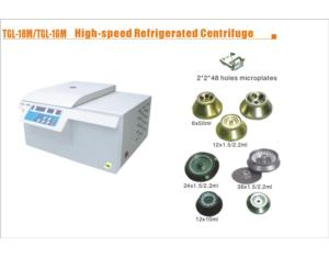 Tabletop High Speed Refrigerated Centrifuge (TGL -18M)