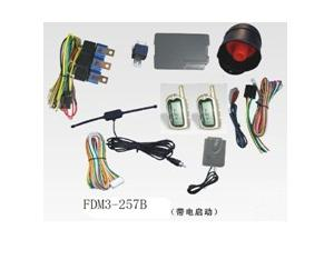 Car Alarm System (FDM3-257-B)