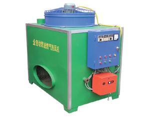 Heating Machine