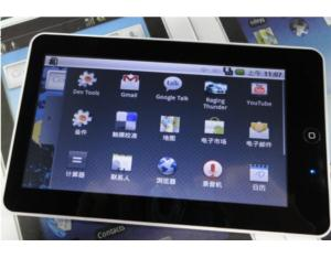 "High Quality MID 7""WiFi Tablet PC (EC-T77)"