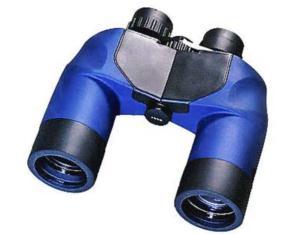 Naval 7X50 Waterproof Binoculars (N750)