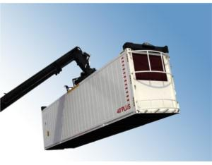 41' Over-wide Steel Reefer With Protect Frame
