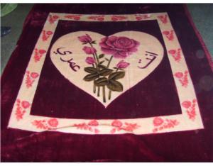 Blanket (616)