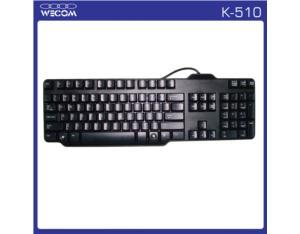 Standard Keyboard OEM (K-510)