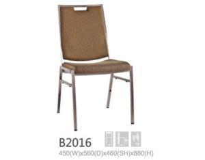 Steel Banquet Chair (B2016)