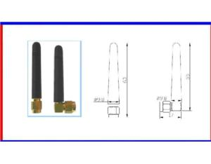 3G Antenna (3G-BH0009)